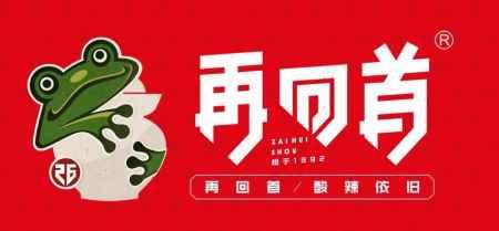 浙江上海餐饮加盟