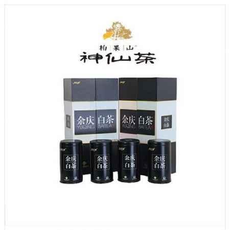 广西白茶销售